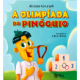 A olimpíada do Pinóquio
